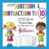 Addition and Subtraction to 10 Practice Pages | Use in Distance Learning Packets