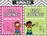 Addition and Subtraction Fact Fluency BUNDLED