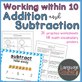 Addition and Subtraction to 10 Word Problems- 1st Grade