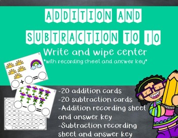 Addition and Subtraction to 10 - Write and Wipe Center