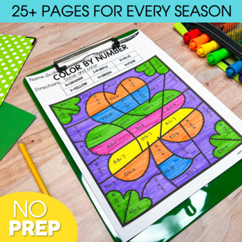 Addition and Subtraction Worksheets | Color by Number Year Long Bundle