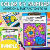 Addition and Subtraction Color by Number Bundle | Hallowee