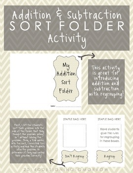 Addition and Subtraction with Regrouping Sort Folder Activity