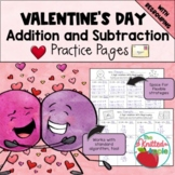 Addition and Subtraction with Regrouping {Valentine's Day Theme}