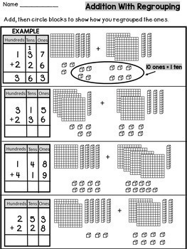 Addition and Subtraction with Regrouping Worksheets (BUNDLE)