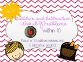 Addition and Subtraction within 10 Word Problems (20 probs)- Multiple Strategies