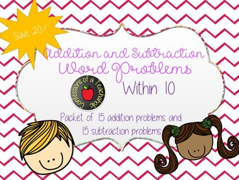 Addition and Subtraction within 10 Word Problems (30 probs)- Multiple Strategies