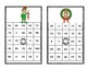 Addition and Subtraction within 100- Bingo-Christmas Elves Theme