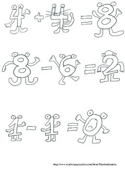 Addition and subtraction game or math coloring pages for children