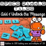 Addition to 100- Space Themed Addition Riddle Tiles- FREEBIE