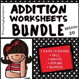 Addition to 20 Fact Fluency Worksheets Bundle