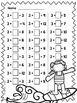Addition to 20 Sprints for Math Fluency {{SUMMER}}