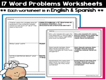 Bilingual Addition With Regrouping Word Problems in English & Spanish