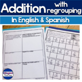 Bilingual Addition With Regrouping Word Problems in Englis