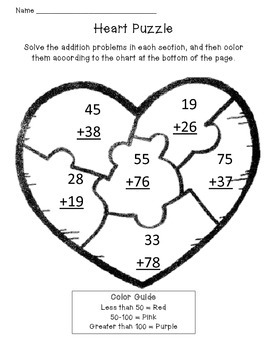 Addition with Regrouping Heart Puzzle