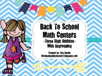 Addition with Regrouping Math Center- With and Without QR Codes