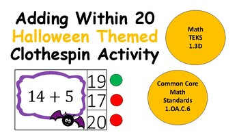 Addition within 20 - Halloween Themed Clothespin Activity