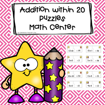 Addition within 20 Puzzles