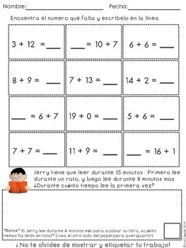 Addition within 20 fluency mental math (Spanish Version)