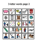 Additional CVC words for CVC word builder with pictures