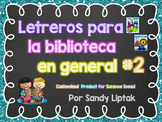 Additional General Library Posters in Spanish (customized product)