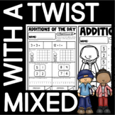 First Grade Additions BUNDLE ONE