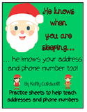 Address and Phone Number Practice Sheets