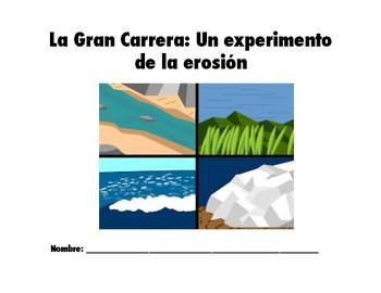 Erosion Science Experiment