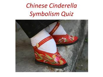 Chinese Cinderella by Adeline Yen Mah - Symbolism Quiz (Short Answer)