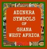 Adinkra African Symbols -  Writing
