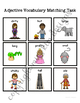 Adjective Vocabulary Folder Game for Early Childhood Special Education