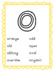 Adjective Wall Cards