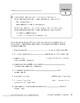Adjectives 02: Comparative and Superlative Adjectives