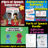 Adjectives and Adverbs PowerPoint BUNDLE with Distance Lea