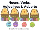 Adjectives, Adverbs, Verbs, and Nouns Word Sort Word Work Daily 5 Station