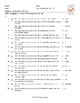 Adjectives Matching Exam
