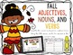 Adjectives, Nouns, & Verbs {Digital Center}