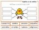 Adjetivos de los sentidos - 12 centros de aprendizaje de gramática en español