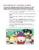 Adobe Illustrator | South Park Project