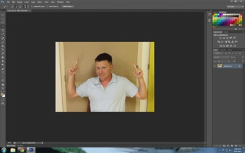 Adobe Photoshop CS6 - Using the Quick Selection Tool