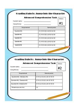 Advanced Comprehension Tasks