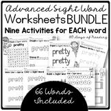 Second Grade Sight Word Activities for Summer School or Tutoring
