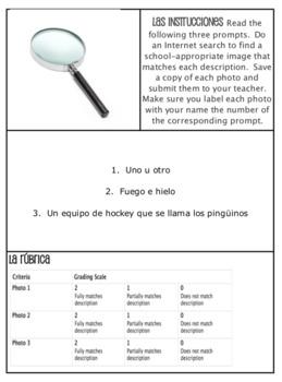 Advanced Spanish Grammar Paperless Challenges