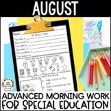 Advanced Special Education Morning Work: August Edition {3