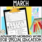 Advanced Special Education Morning Work: March Edition {3