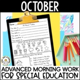Advanced Special Education Morning Work: October Edition {3 Levels!}