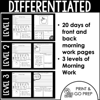 Advanced Special Education Morning Work: September Edition {3 Levels!}