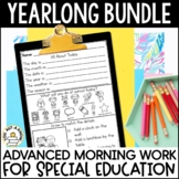 Advanced Special Education Morning Work: THE YEARLONG GROW