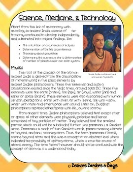 Advancements of Ancient India Socratic Seminar Lesson Plan