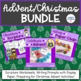 Advent Christmas Bundle for the Christian/Catholic Classroom